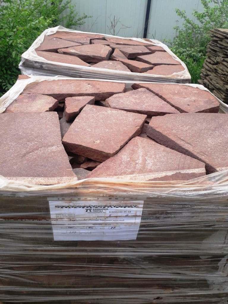 Терракотовый камень