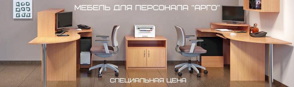 argo_grusha_arozo_2.jpg