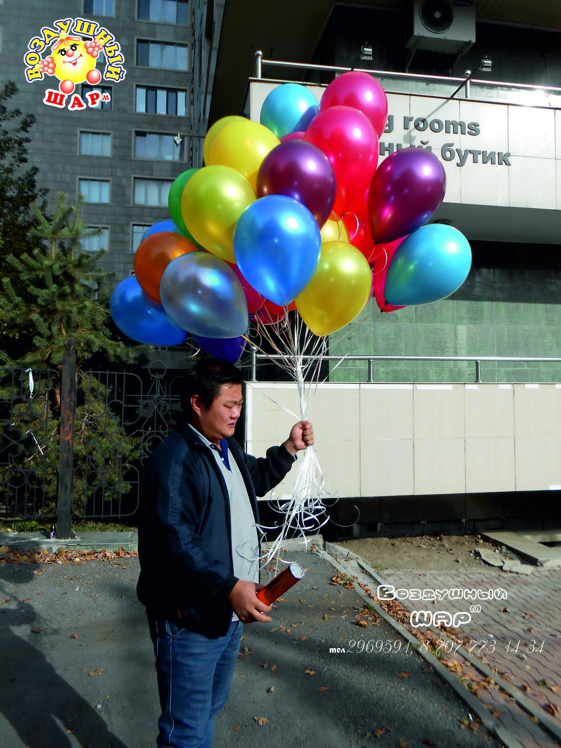 воздушные_шары_Алматы.jpg