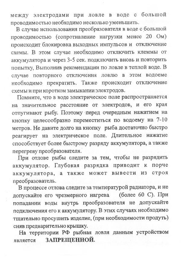 доп_карась4.jpg