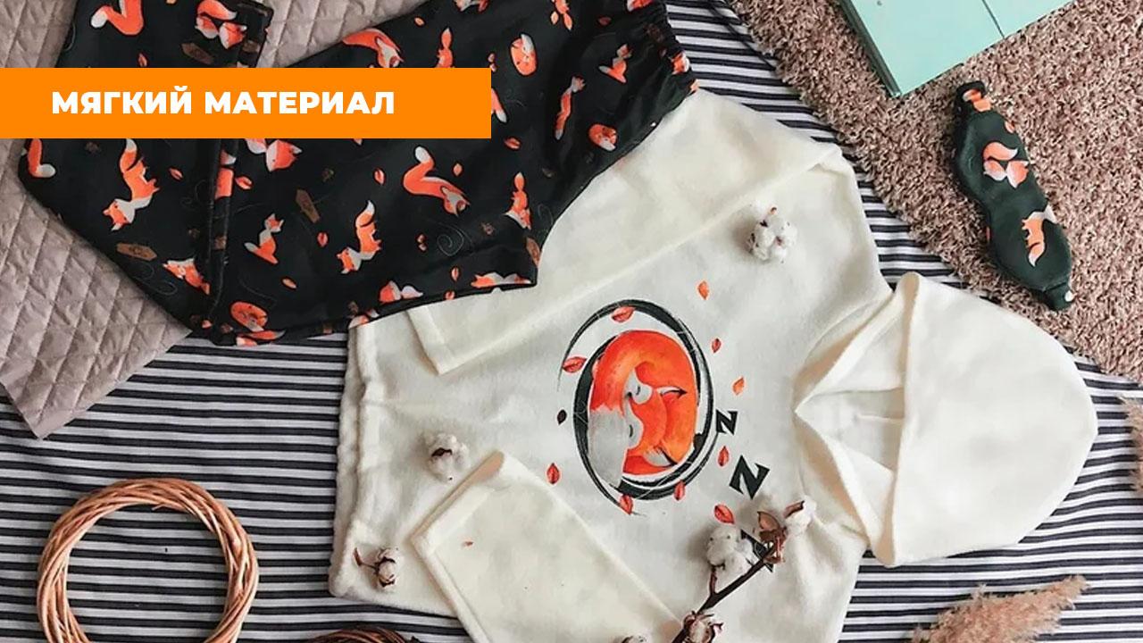 """Флисовая пижама """"Спящая Лиса"""""""