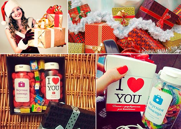 Подарок на Новый год девушке