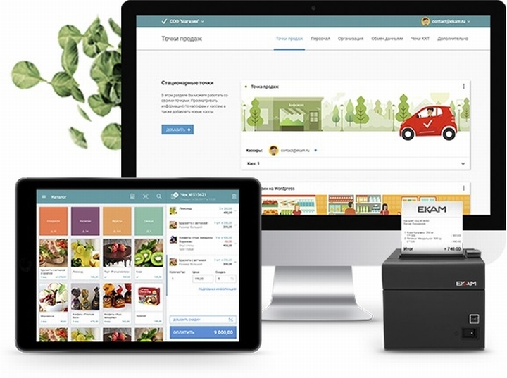 Онлайн-кассы позволяют отслеживать потребительский спрос с помощью встроенных инструментов