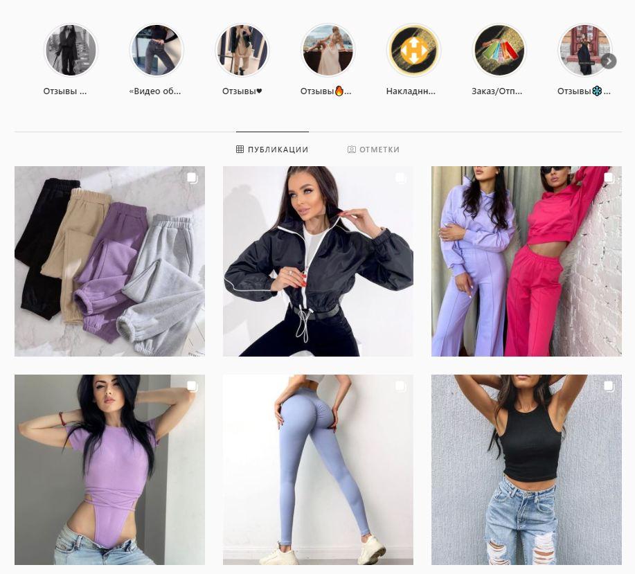 Интернет-магазин одежды в Instagram