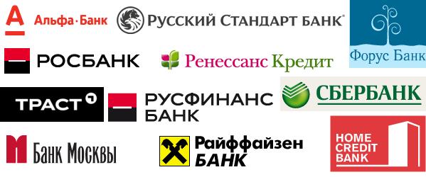 banks_logos.png