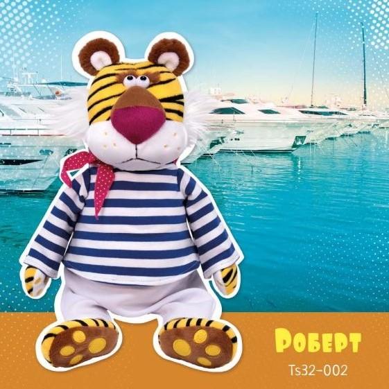 мягкие игрушки 2022 тигры и тигрицы
