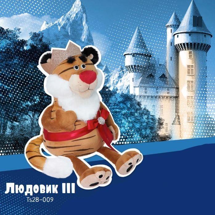 символ года тигр 2022 купить в москве