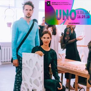 Участники выставки UNO
