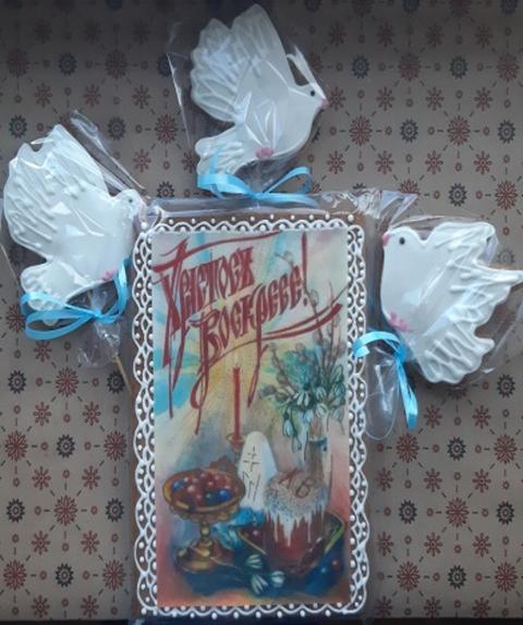 Пасхальный подарочный безглютеновый набор Пряник-открытка и 3 голубя