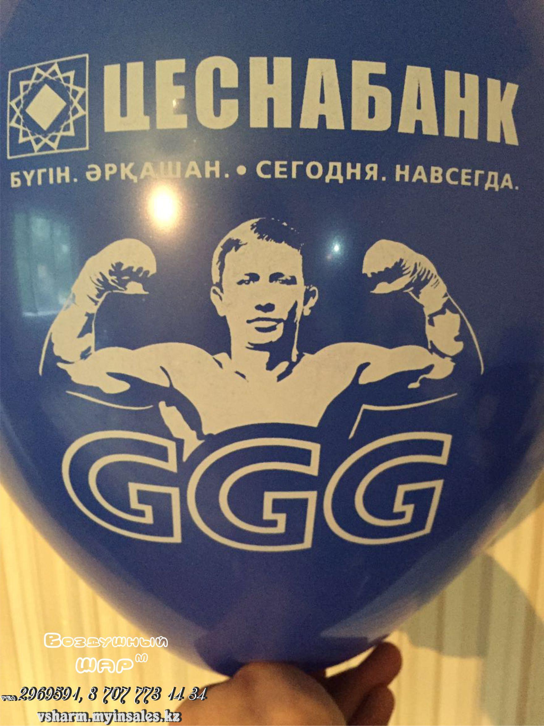 печать_на_воздушных_шарах_Астана.jpg