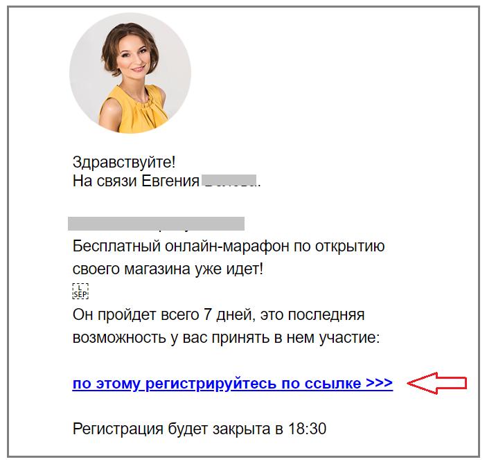 Email адреса для рассылки бесплатно. Как создать рабочую базу для еmail-рассылки с нуля