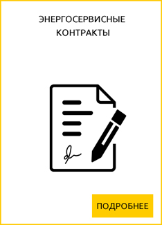 menu4-3.jpg
