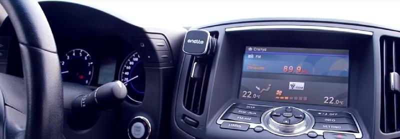 Onetto Easy Clip Vent Magnet Mount - Автомобильный держатель премиум-класса  на воздуховод.
