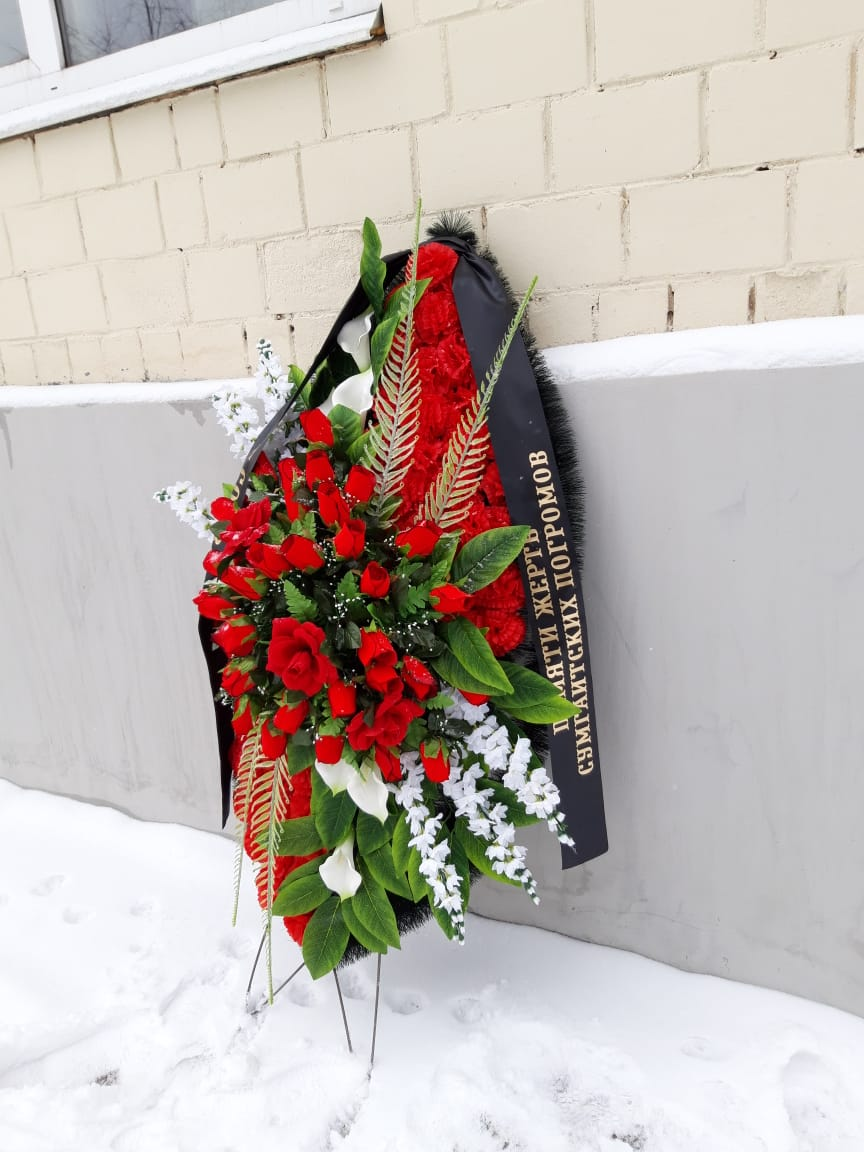 Венок на похороны с лентой и надписью СПР-В55-140