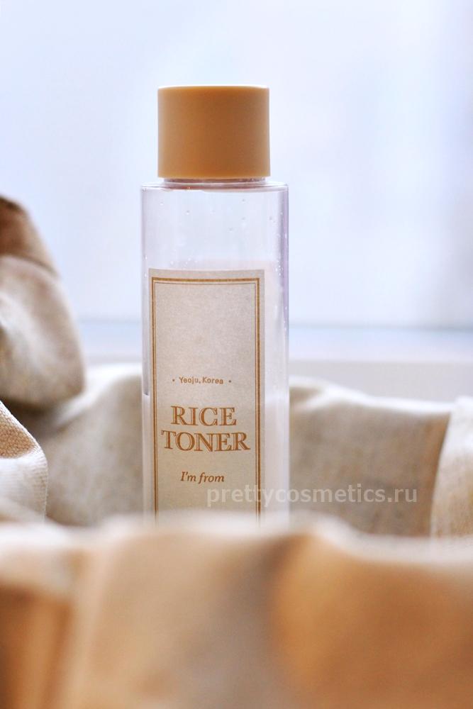 rice14.JPG