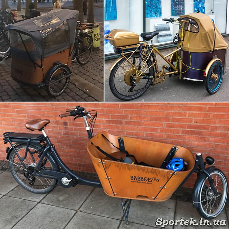 Трехколесные велосипеды в Копенгагене