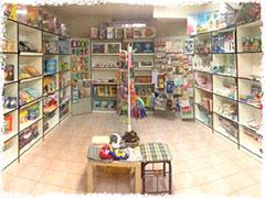 Магазин My time shop (Московская область, г Видное). В этом магазине продается продукция Paperlove.