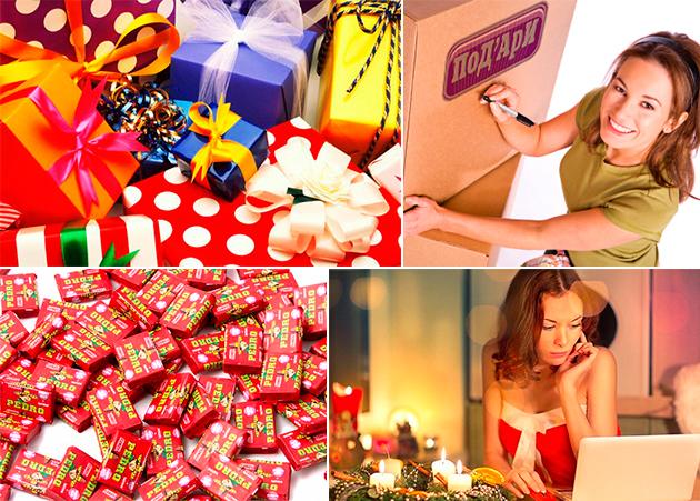 Поставка Новогодних подарков