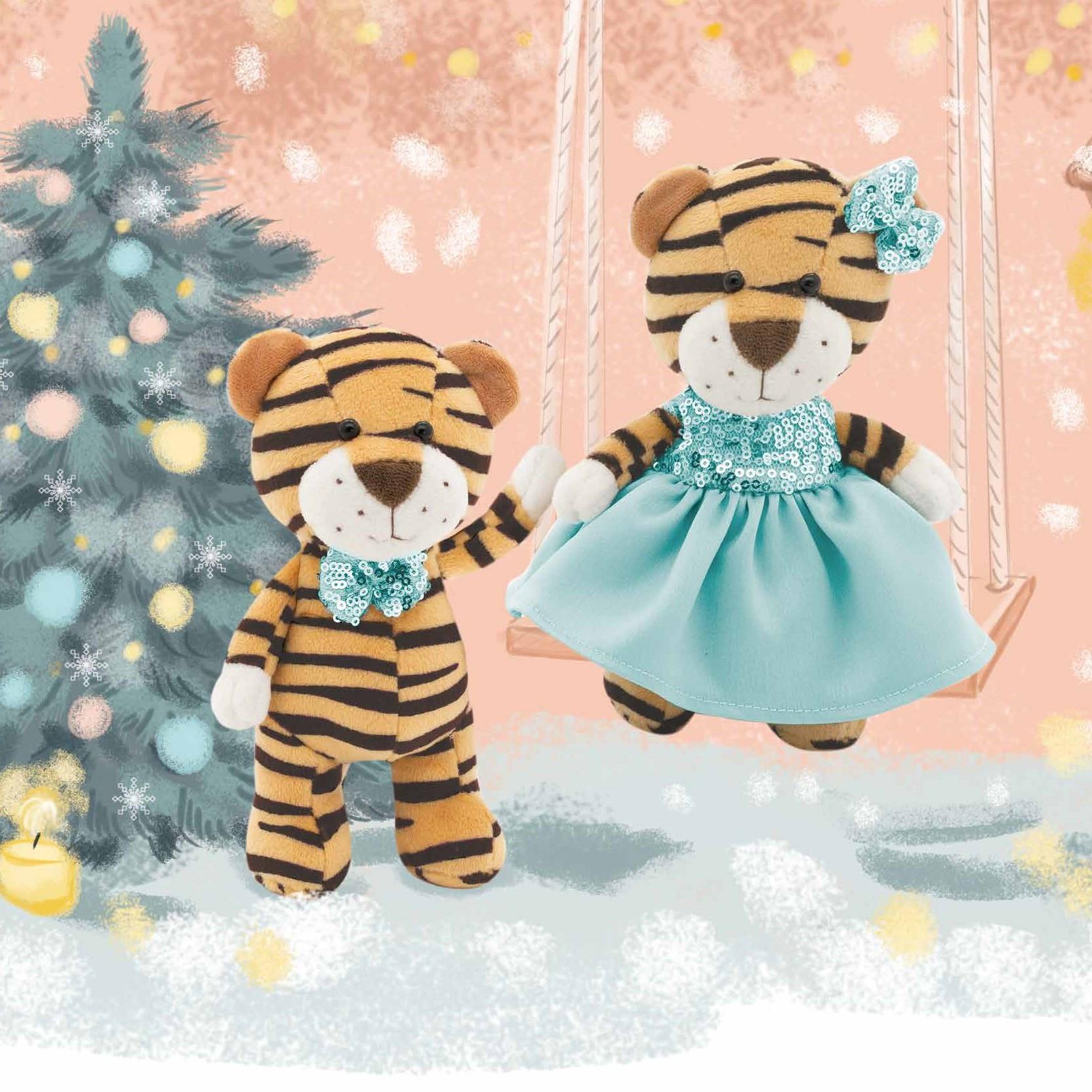 игрушки символы года тигры оранж тойс 2022