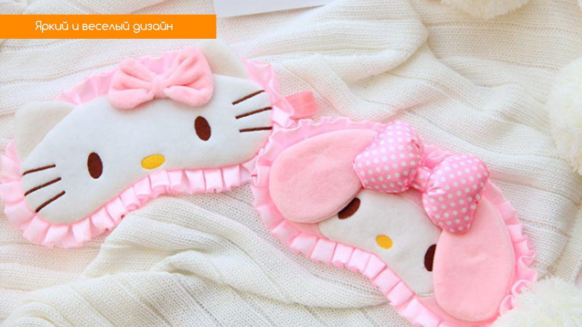Маска для сна Hello Kitty