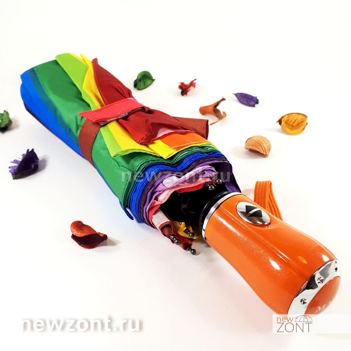 Радужный зонтик автомат с оранжевой ручкой