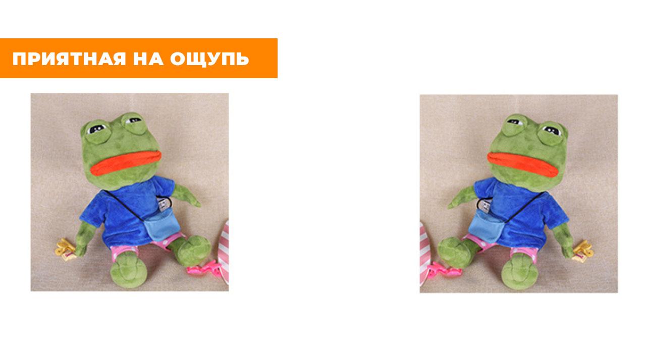 "Мягкая игрушка ""Лягушонок Пепе"" 28 см."