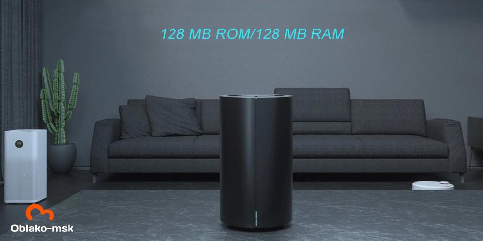 Роутер XIAOMI AC2100