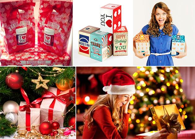 Продажа новогодних подарков