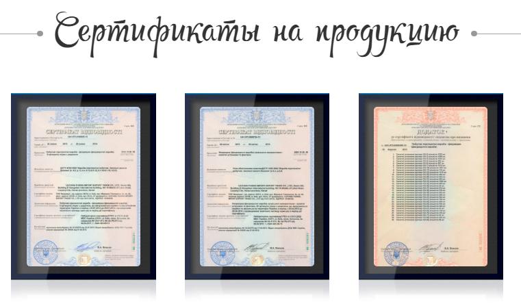 Примеры сертификатов на продукцию