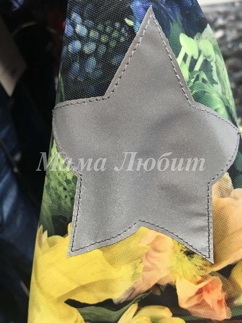 Molo комбинезон зимний Pyxis Flower Rainbow для девочек в интернет-магазине Мама Любит!