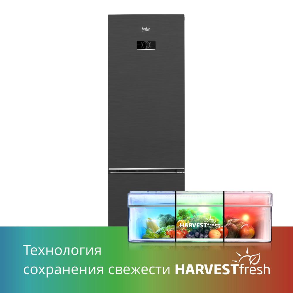 Холодильник Beko B5RCNK403ZXBR