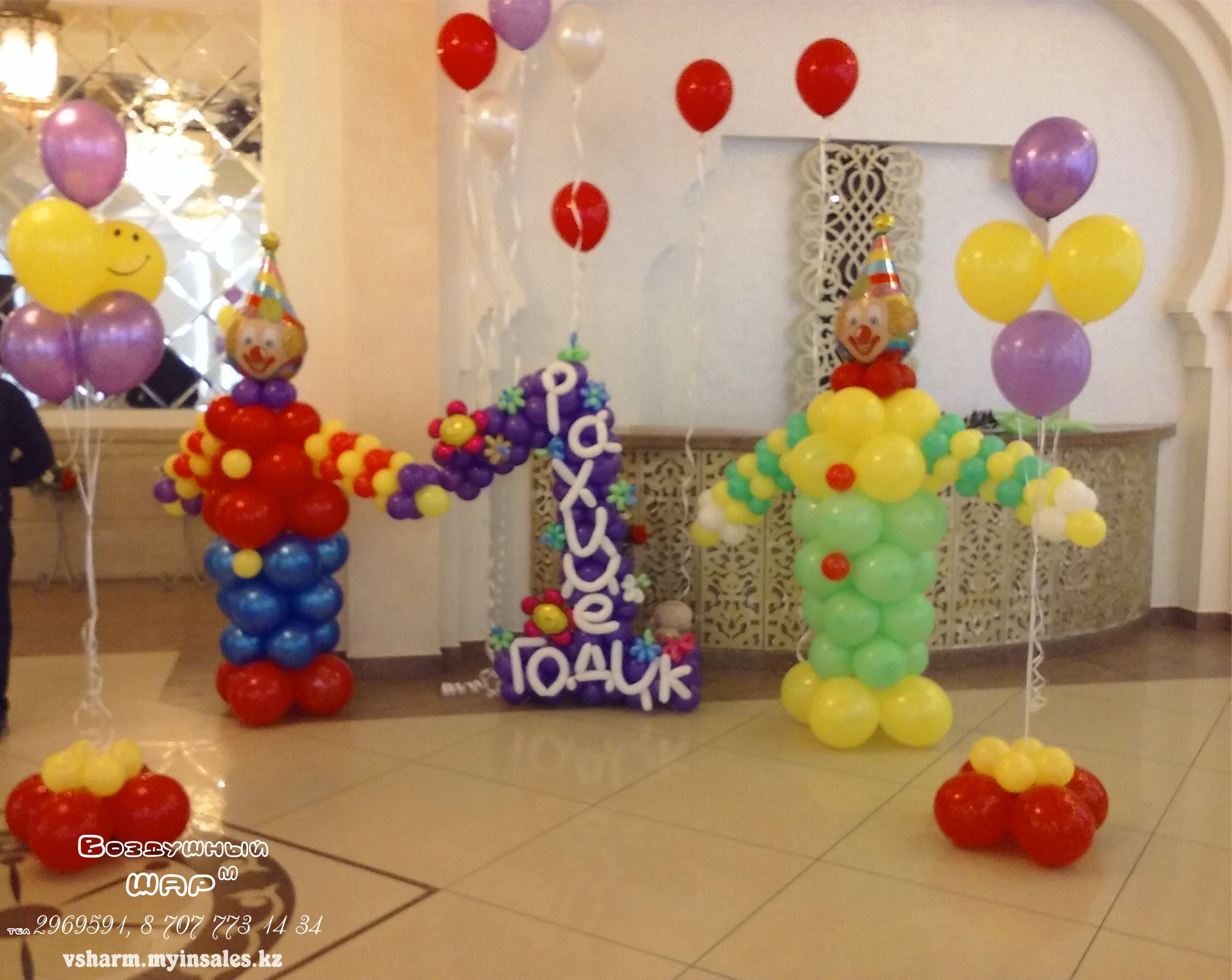 клоуны_на_день_рожденья_на_детский_праздник.jpg