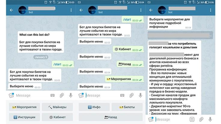 Чат-бот в Telegram