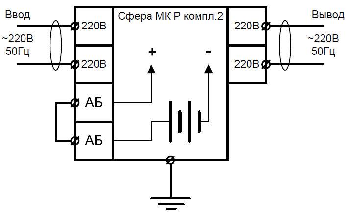 """Схема подключения пожарного светового взрывозащищенного оповещателя """"Выход"""" Сфера МК Р 220V AC с аккумулятором"""