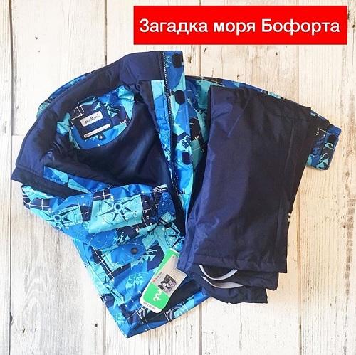Загадка моря Бофорта - комплект Premont для мальчиков (Весна-Осень 2018)