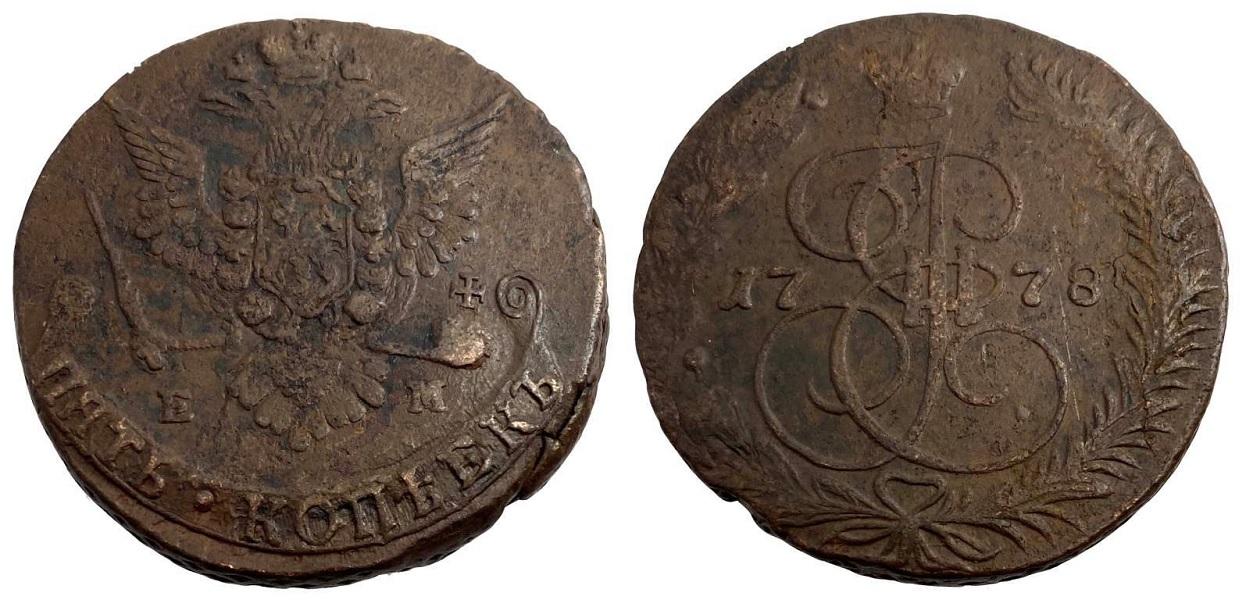 5 копеек Екатерины II 1778