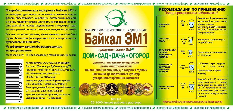 baikal_500ml.jpg