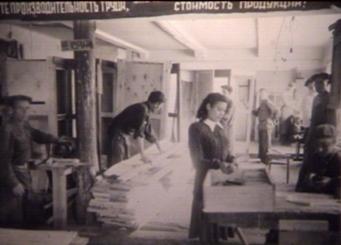 Кистевязы на производстве в начале