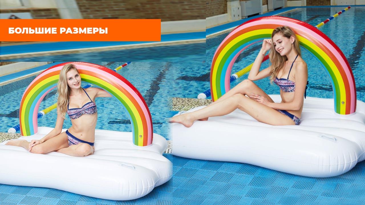 """Надувной матрас для плавания """"Большое облако с радугой"""" (210*140*135 см)"""