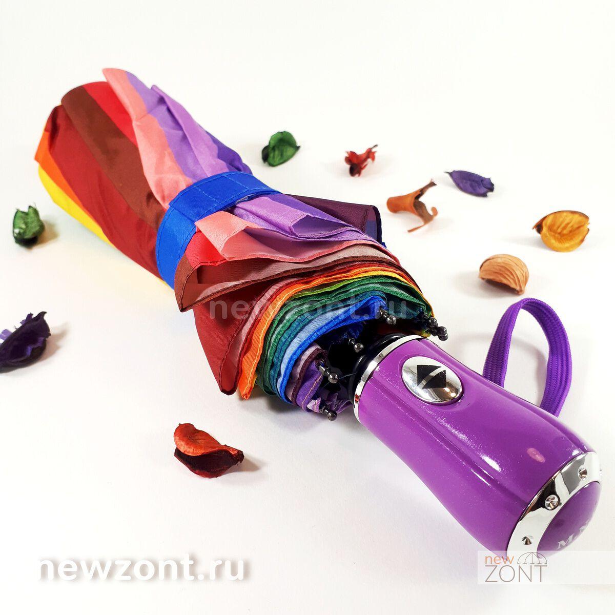 Зонтик радуга складной женский