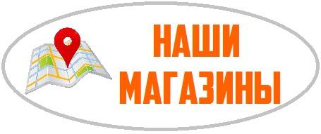 Список магазинов More-mi.ru