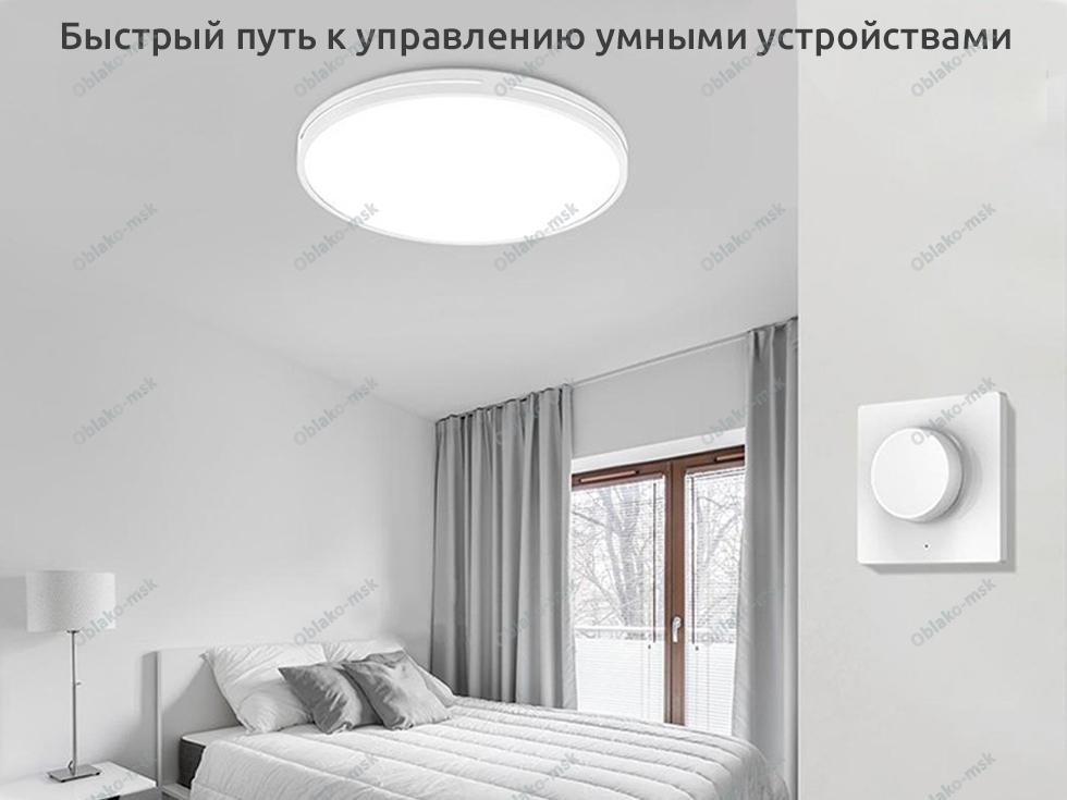 Умный светодиодный потолочный светильник Xiaomi Yeelight Jade Ceiling Light Mini 350 STARRY Wi-Fi RU EAC