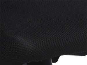 Вид обивки сиденья: износостойкая ткань обивочная сетчатая