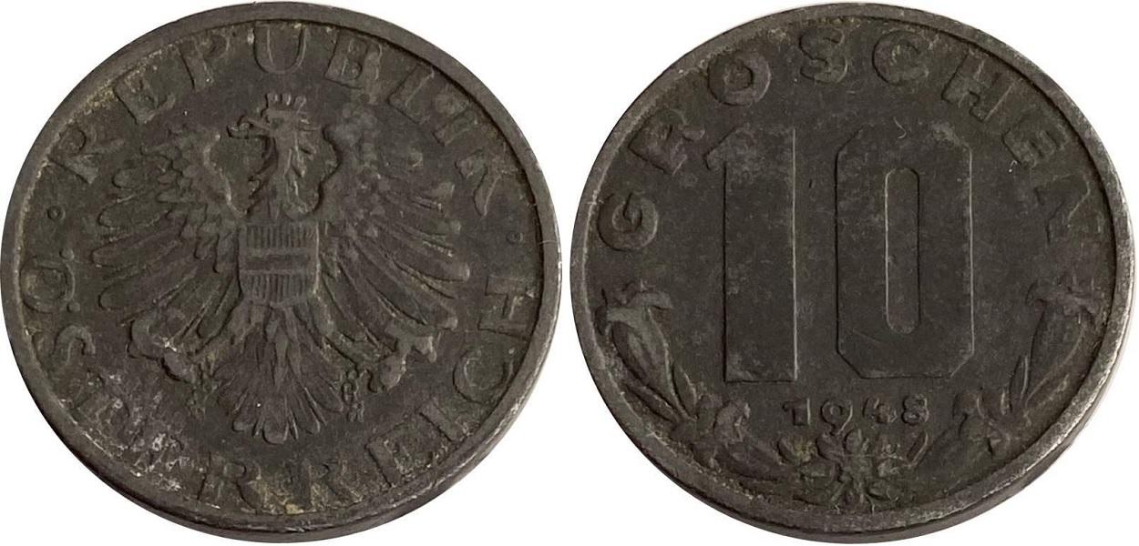 10 грошей 1948