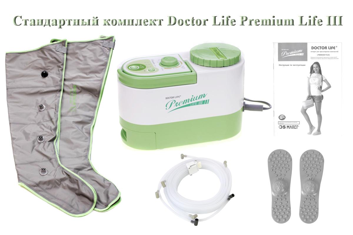 Комплектация Doctor Life Premium Life III с ботфортами