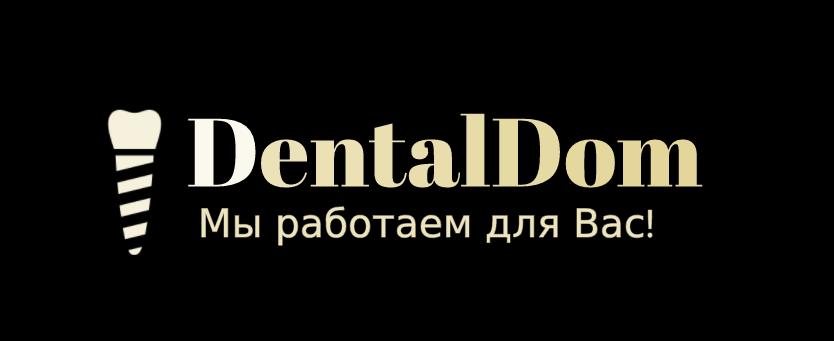 DенталDом