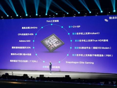 Xiaomi MI 9 презентация