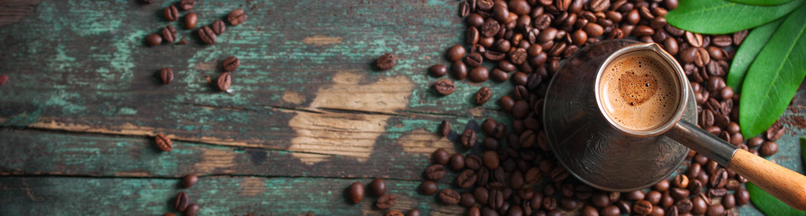 Кофе для турки