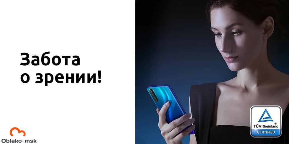 Смартфон Xiaomi Redmi Note 8 4/64GB Black EU (Global Version)