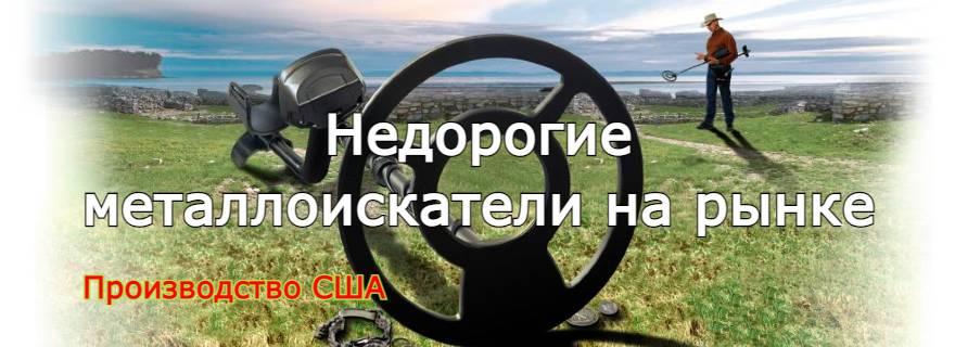 Доставка по всем регионам России